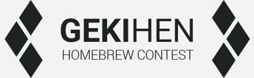 GekiHEN-logo-header.png