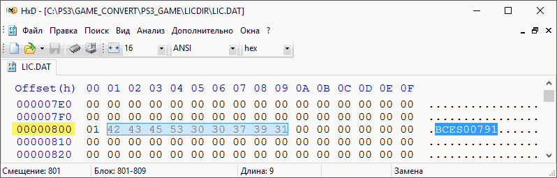 Convert Psx Iso To Ps3 Pkg Unpacker - generatorportfolio's diary