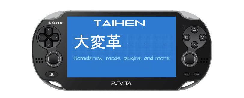 taihen_beta2.JPG