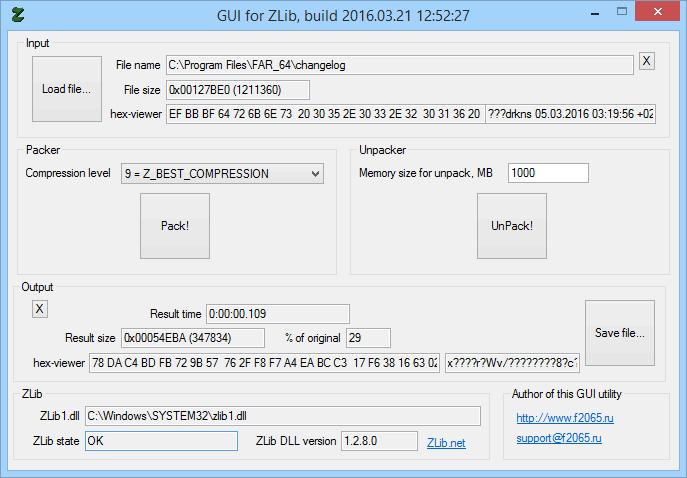 Zlib GUI v1 preview.png